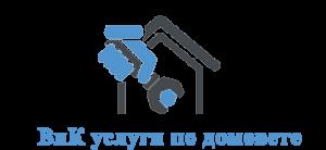 ВиК услуги и Ремонти в София от Опитен Водопроводчик